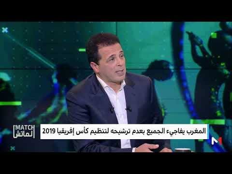 المغرب وتنظيم