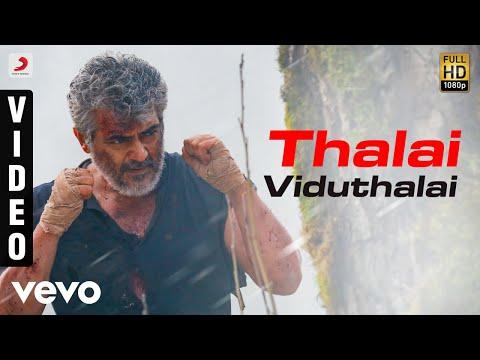 Vivegam - Thalai Viduthalai Video | Ajith Kumar | Anirudh | Siva