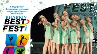 KHARKIV BEST FEST – 2016. Підсумковий ролик