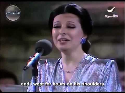 نجاة الصغيرة - أيظن - Najat Al Saghira - Ayazono (english subtitles) HD (видео)