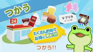 【毎月2000円稼げる】 フリチケ【登録不要でGET!】 YouTubeビデオ