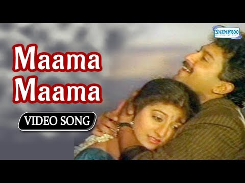 Video Maama Maama - Belli Kalungura - Kannada Song download in MP3, 3GP, MP4, WEBM, AVI, FLV January 2017