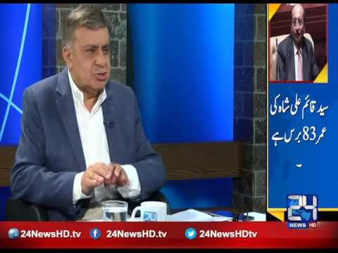 DNA 26th July 2016
