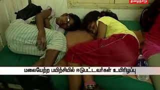 Video குரங்கணி காட்டுத்தீ விபத்தில் ட்ரெக்கிங் சென்றவர்கள் சிக்கியது எப்படி? MP3, 3GP, MP4, WEBM, AVI, FLV Maret 2018