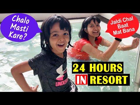 24 Hours in Resort   Cute Sisters