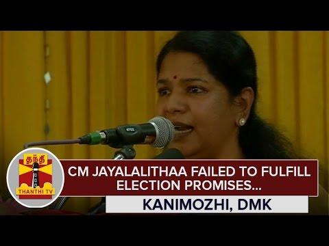 Chief-Minister-Jayalalithaa-failed-to-fulfill-Election-Promises--Kanimozhi-DMK--Thanthi-TV