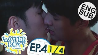 Nonton  Eng Sub  Waterboyy The Series   Ep 4  1 4  Film Subtitle Indonesia Streaming Movie Download