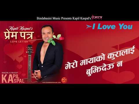 (I Love You by Kapil Kaspal Shrestha || Lyrical Video || Feat. Anjala Shrestha & Prakash Neupane - Duration: 3 minutes, 17 seconds.)