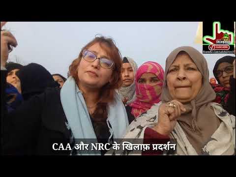 CAA & NRC के ख़िलाफ़ देशव्यापी आंदोलन से सरकार मौन हो चुकी है