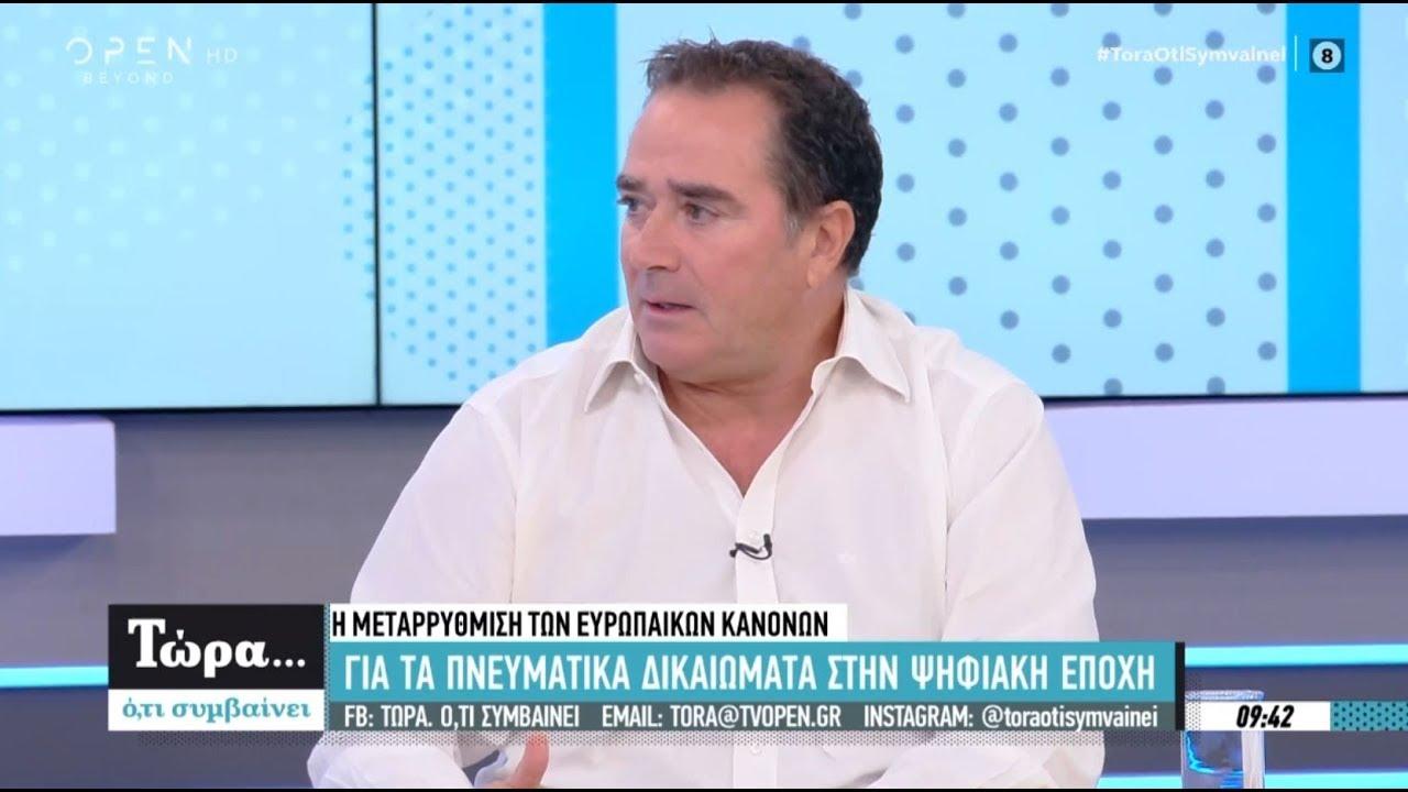 "#EUMemes Copyright Reform στο ""Τώρα ό,τι συμβαίνει""  | OPEN TV, 02/11/2019"