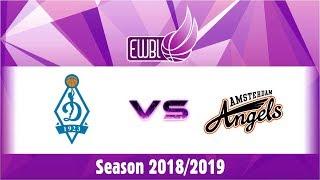 Dynamo Moscow vs Amsterdam Angels – EWBL 2018/19