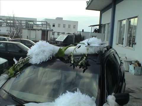 Στολισμός γάμου (νυφικό αυτοκίνητο)