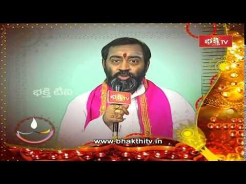 Samavedam Shanmukha Sarma Speaks about Koti Deepothsavam 2014