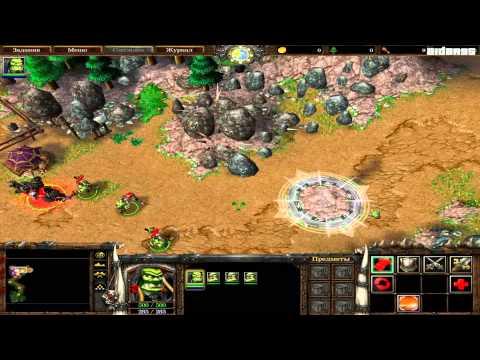 Давайте Играть в Warcraft 3 - Часть 1 - В Погоне за Видением