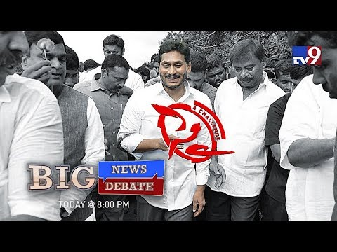 Big News Big Debate || YS Jagan Padayatra impact on AP Politics