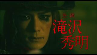Nonton Innocent Curse (Kodomo Tsukai) TV commercial #1 - Takashi Shimizu-directed J-horror Film Subtitle Indonesia Streaming Movie Download