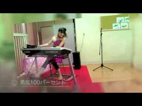 熊本市シオン保育園★茶屋桃子エレクトーンコンサート