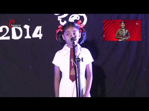 The Voice Teen Shakya Nethmi - Pipi Kusuma wadulu Sibimin Song - Before Sirasa Competition2014grade2