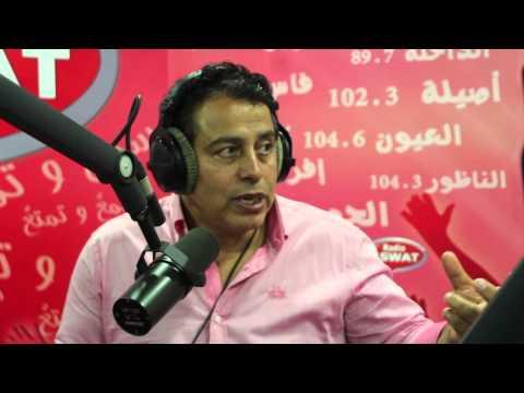 تكلفة عمليات التجميل من عند الدكتور حسن التازي