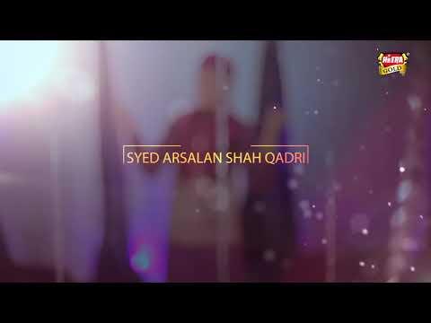 Video Mahe Ramzan Naat download in MP3, 3GP, MP4, WEBM, AVI, FLV January 2017
