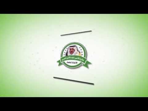 Prince Naif Award Advertisement 2016