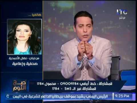 نضال الأحمدية: عمرو دياب طعن بي كما طعن بشيرين وغيرها