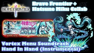 The Vortex menu music for the 2015 Brave Frontier and Hatsune Miku Collab. This is the instrumental version of the soundtrack Hand in Hand (Magical Mirai ver...