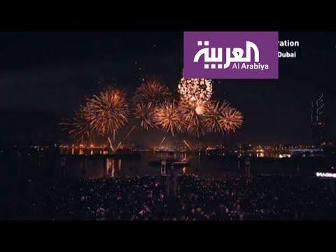 العرب اليوم - شاهد: فعاليات ترفيهية متعددة تطلقها دبي خلال عيد الأضحى