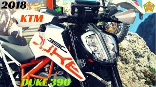 9. 2018 KTM Duke 390 White, Walkaround Review   Price On-Road, Colours, Features