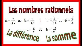 Maths 4ème - Les nombres rationnels Somme et Différence Exercice 23