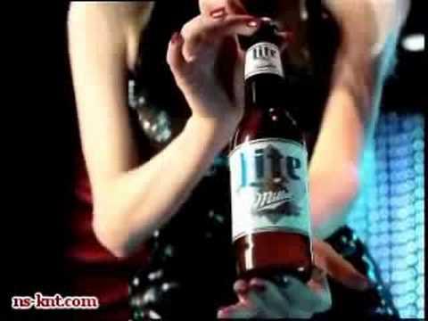 Teasing - Miller Lite
