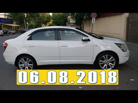 МАШИНА НАРХЛАРИ | MASHINA NARXLARI | 06.08.2018