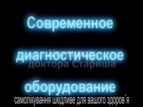 Узи, Доплер, Анализатор, Кольпоскопия.