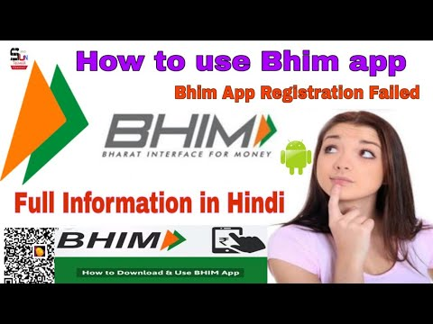 How To Use Bhim App/bhim App Registration Failed/full Information In Hindi/bhim App/#suntechnical