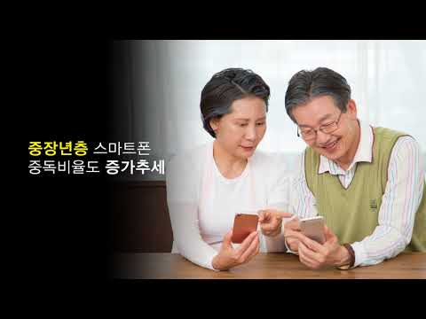 강남구청 카드뉴스 - 스마트폰