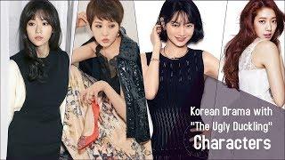 "Video Korean Drama with ""The Ugly Duckling"" Characters MP3, 3GP, MP4, WEBM, AVI, FLV Januari 2018"