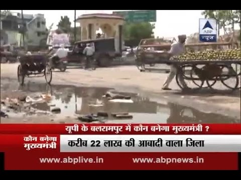 WATCH FULL: Nukkad Behes from UP's Balrampur