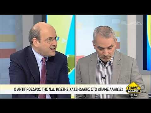 Ο Αντιπρόεδρος της ΝΔ στην ΕΡΤ | 23/3/2019 | ΕΡΤ