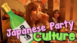Japanese Culture of BONENKAI 忘年会って何?