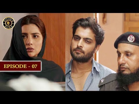 Surkh Chandni | Episode 7 | Top Pakistani Drama