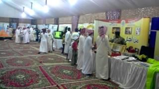 Khafji Saudi Arabia  City new picture : Maritime Safety Week Al-Khafji, Saudi Arabia