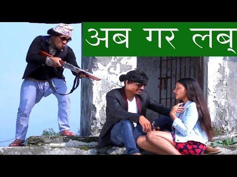 (Nepali comedy Gadbadi 50 by www.aamaagni.com - Duration: 29 minutes.)