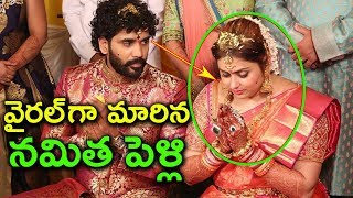 Video Actress Namitha Wedding Video | Namitha and Veerendra Wedding Celebrations MP3, 3GP, MP4, WEBM, AVI, FLV November 2017