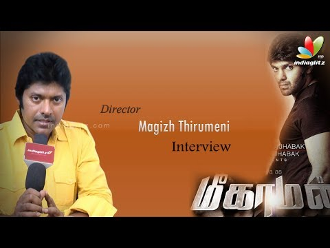 Director Magizh Thirumeni Shares About Meagamann Movie | Arya, Hansika