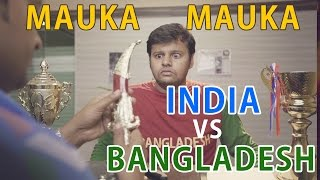 This Indian fan has a best reply to the cheap photoshop skills of Bangladesh.Watch this funny Mauka Mauka video and Cheer for...