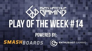 Super Smash Bros Play of the Week – Episode 14