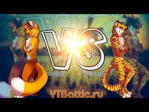 YTBattle - Mrk0tA VS Tigrulya ᴴᴰ