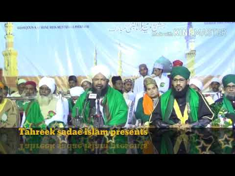 Video Kosgi  bayan full video part 1 allama Ahmed Naqshbandi saab download in MP3, 3GP, MP4, WEBM, AVI, FLV January 2017