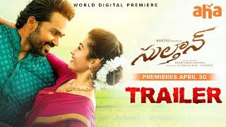 Sulthan Trailer | Karthi, Rashmika Mandanna | Bakkiyaraj Kannan | Premieres April 30