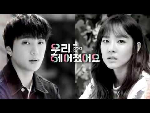 [Drama Teaser] Sandara Park (2NE1) & Kang Seung Yoon (Winner…